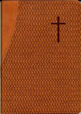 Библия 045 DT ред. 2003. (крест, хлеб и рыбы) (Искусственная кожа)