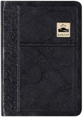 Библия 045 SB, ред. 1998 г., черная (Мягкий)