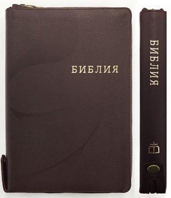 Библия 077 ZTI FIB, ред. 1998г., вишневая