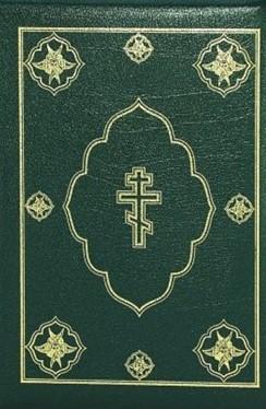 Библия 077 DC TI, изд. 2002г. (зеленая)