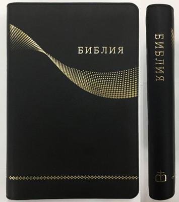 Библия 077 ZTI, ред. 1998г. черная (Кожаный с замком)