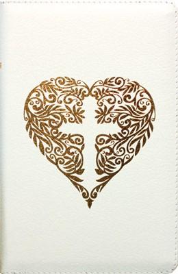Библия 048 (Сердце и крест золото, белый, кож.) золотой обрез (Искусственная кожа)