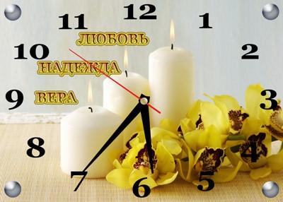 Часы христианский сюжет стекло. 22 Вера надежда Любовь