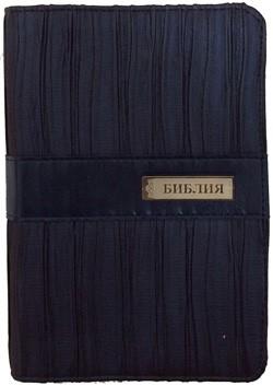 Библия 045 DR ред.1998 синий переплет (Мягкий)