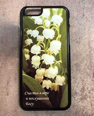 Чехол для айфона (iPhone6) (Борисова)