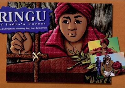 Рингу из индийских джунглей. Альбом (Миссионерские истории)