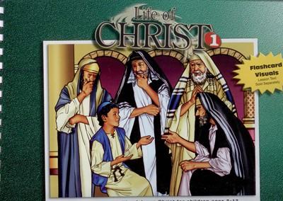 Жизнь Иисуса Христа. Часть 1. Альбом (Библейские уроки. Новый завет)