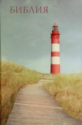 Формат 043 (твердый иллюстр.пер. «Башня»), ред.2003г.