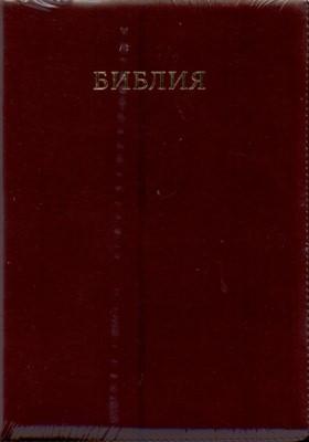 Библия (Коричневая, термовинил, молн., инд., зол.обр. V16-072-28z)