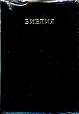 Библия (Черная, термовинил, молн., инд., зол.обр. V16-072-27z)