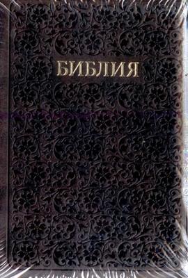 Библия УБО 045ZTI (коричневая, узоры) (арт. 11455_7) (Искусственная кожа с замком)