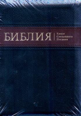Библия УБО 045ZTI (черная, коричневая горизонтальная полоса) (Искусственная кожа с замком)