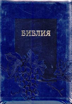 Библия УБО 075ZTI (темно-синяя, виноградная лоза и гроздь)