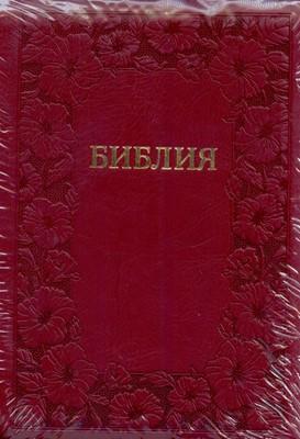 Библия УБО 055ZTI (бордовая-рамка, цветы) (Термовинил)