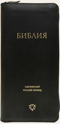 Формат 047YZTI, совр.русский перевод, кожаный переплет с молнией и индексами, черный (Кожаный с замком)