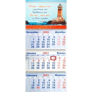 Календарь квартальный Х.П. на 2021