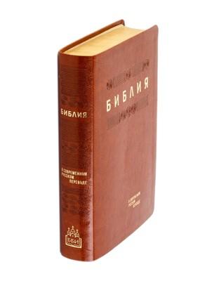 Библия в современном русском переводе (ред. Кулаковых)  рыжий термовинил (Термовинил)