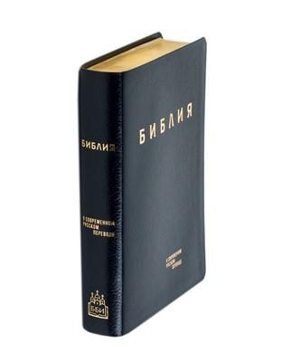 Библия в современном русском переводе (ред. Кулаковых) синяя рец. кожа