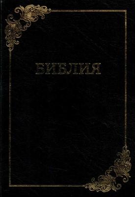 Библия 073 Семейная Библейская Лига