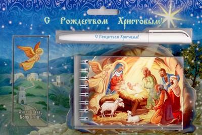 Набор с блокнотом РХ/Вертеп Медведев