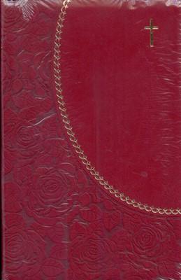 Библия 065 ZTI Бордовый Nature 117 (кожзам) Акварель (Искусственная кожа с замком)