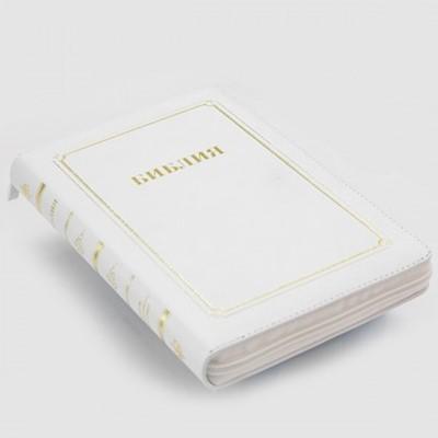 Библия 055 MZTiG (белая) ИЖ