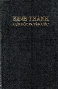 Библия на Вьетнамском языке. Kinh Thanh