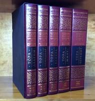 Тора (с Комментариями Раши) 5 томов