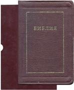 Библия 077 TI, ред. 1998г. вишневая