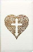 Библия 048 (Сердце и крест золото, белый, кож.) золотой обрез