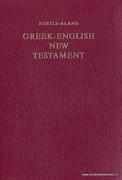 Новый Завет на греческом и английском языках. Greek-English New Testament