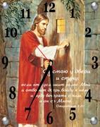 Часы христианский сюжет стекло. 17 Се стою у двери и стучу