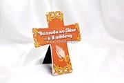 Крест из керамики .Х.П.