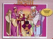 Царствование Давида. Испытания и победы. Альбом (Библейские уроки. Ветхий завет)