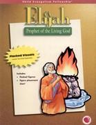Илия, пророк Бога живого.  МР + РТ (Библейские уроки. Ветхий завет)