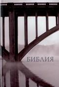 Формат 043 (твердый иллюстр.пер. «Мост»), ред.2003г.