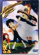 DVD Летающий дом. Все 52 серии.