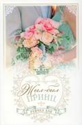 Жил-был принц. Книга 1. Королевские свадьбы