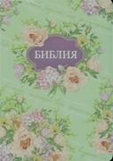 Библия УБО 055TI Цветы (салатовая, розовые цветы)