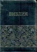 Библия УБО 055TI Цветы (темно-синий, серебряно-золотой узор) (Термовинил)