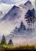 Библия УБО 055ZTI Цветы (голубые горы) (Термовинил)