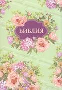 Библия УБО 055 Цветы (салатовая, розовые цветы)