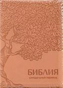 Библия УБО 055ZTI Цветы (Дерево, светлокоричневая)