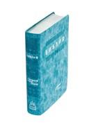 Библия в современном русском переводе (ред. Кулаковых) голубая рец. кожа