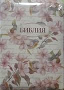 Библия УБО 045ZTI (цветы персика)