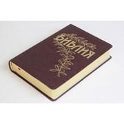 Библия Геце 065, коричневая, мягкая. обложка УБО золотой срез