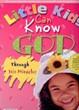 Малыши могут познать Бога через Его чудеса. Наглядность (материалы для работы с дошкольниками)