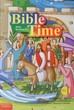 """Время библии: март """"Слово Господне пребывает вовек"""" - захватывающее пособие для самостоятельного"""